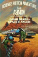 David Starr Space Ranger